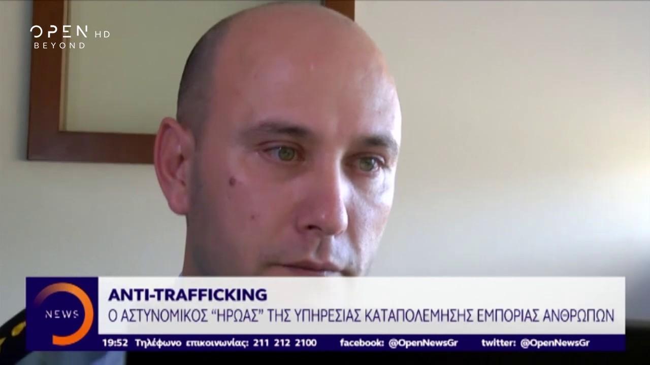 #EUProtects | OPENTV News | Ο Eμπειρογνώμονας και εκπαιδευτής της Frontex Σ. Μπράτσικας