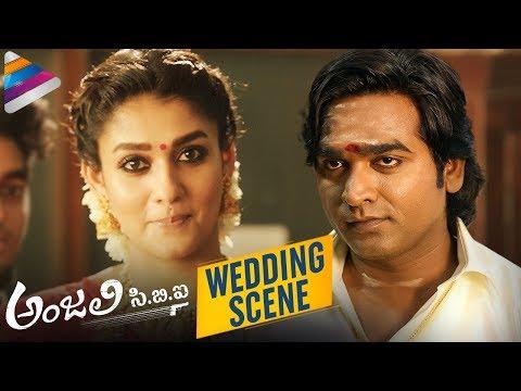 Anjali CBI Movie HIGHLIGHT Scene   Nayanthara   Vijay Sethupathi   2019 Latest Telugu Movies