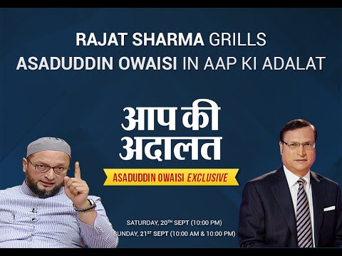 Aap - Subscribe to Official India TV YouTube channel here: http://goo.gl/5Mcn62 Watch AIMIM President Asaduddin Owaisi answer to a volley of questions on Aap Ki Ad...