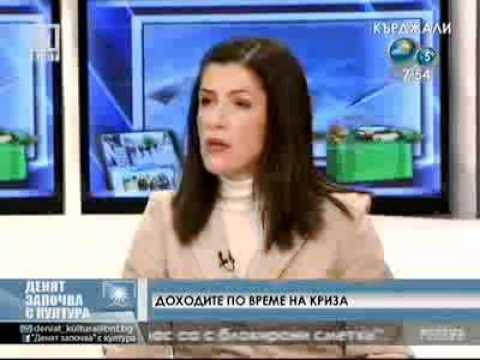 Икономически анализ на Димитър Манолов и Камен Колев