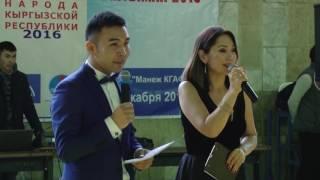 В Бишкеке стартовала III спартакиада народов Кыргызстана «Ынтымак»