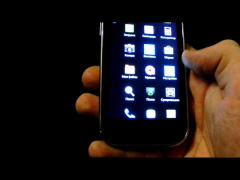 Dx Launcher Android Samsung Galaxy S I9000