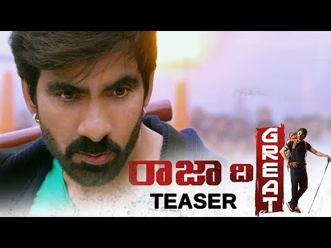 Raja The Great Teaser - Ravi Teja, Mehreen Pirzada | Dil Raju, Anil Ravipudi | English Subtitles