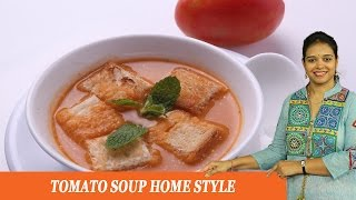 Mrs. Vahchef is very fond of cooking and her Recipes are very unique and fit for busy women specially working women Tomato soup is one of the tastiest and ...