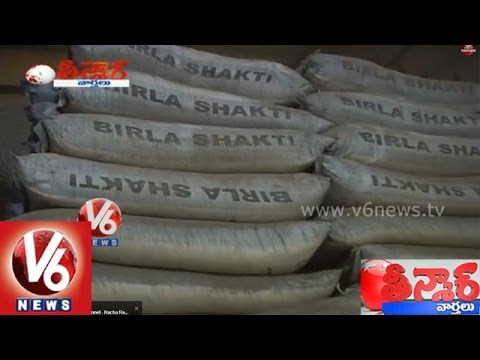 Telangana government held a meet with officials to decrease the cement prices  Teenmaar News