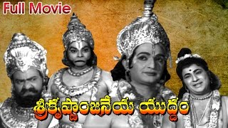 Video Sri Krishnanjaneya Yuddham Full Length Telugu Movie || DVD Rip.. MP3, 3GP, MP4, WEBM, AVI, FLV Desember 2018