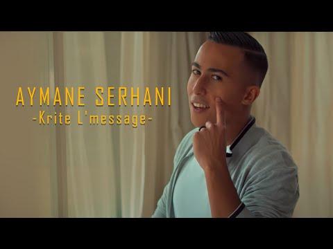 | Aymane Serhani - Krite Lmessage