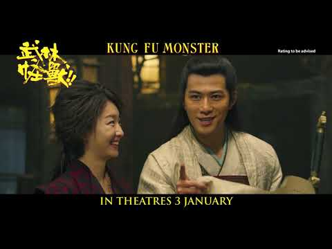 Kung Fu Monster Official Trailer