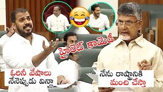 Video Minister Anil Kumar Yadav FUNNY PUNCHES on Chandrababu Naidu | AP Assembly | Political Qube MP3, 3GP, MP4, WEBM, AVI, FLV September 2019