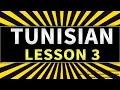 Learn the Arabic Tunisian language Lesson 3