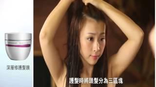 SATINIQUE專業美護髮全系列產品 HD