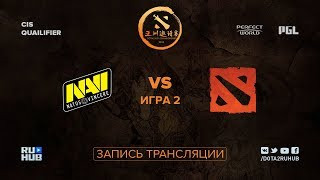 Natus Vincere vs Invincible, DAC CIS Qualifier, game 2 [Jam, LighTofHeaveN]