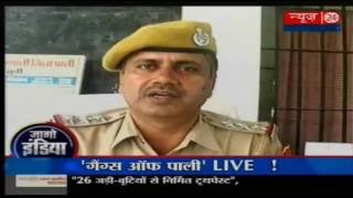 Rajasthan: Gangwar between two groups of criminals in Pali SUBSCRIBE for more updates- News24 English Website-http://news24online.com News24 Hindi ...