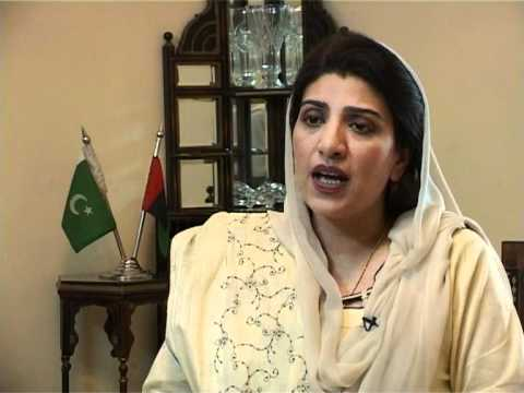 Video PPP's Farzana Raja's interview on Constitutional Package by Sabin Agha download in MP3, 3GP, MP4, WEBM, AVI, FLV January 2017
