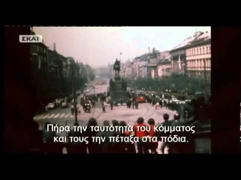 Czechoslovakia - Part 2 as requested, please enjoy it is a great watch and really an eye opener! Leave a comment letting me know what you thought! The Lost World of Communism...