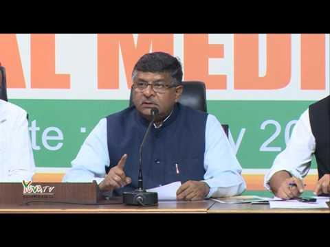 BJP shall not tolerate violence against its cadre & Sangh swayamsevak in Kerala: Shri RS Prasad