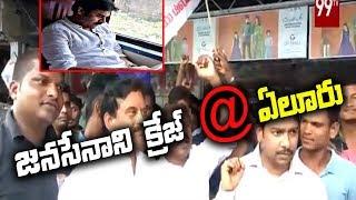 Train Journey with JanaSenani | Vijayawada to Tuni