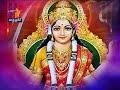 Sri Lalitha Sahasranamam   Thamasomajyotirgamaya  22nd December 2017    ETV Andhra Pradesh - Video