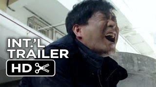 Nonton Hide and Seek Official International Trailer 1 (2014) - Korean Thriller HD Film Subtitle Indonesia Streaming Movie Download