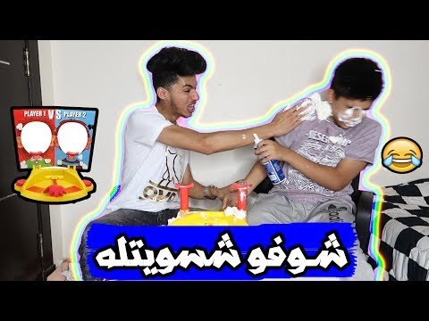 Video تحدي الكف الجديد - مع اسامة - PIE FACE SHOWDOWN download in MP3, 3GP, MP4, WEBM, AVI, FLV January 2017
