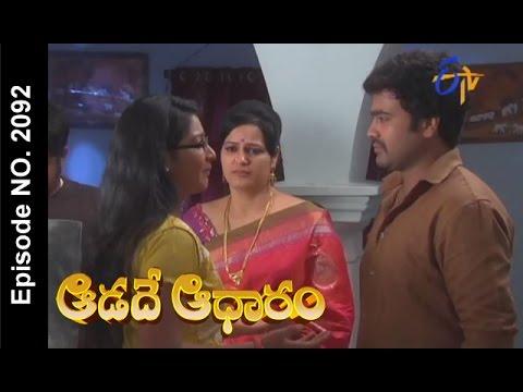Aadade-Aadharam--1st-April-2016--ఆడదే-ఆధారం-–-Full-Episode-No-2092