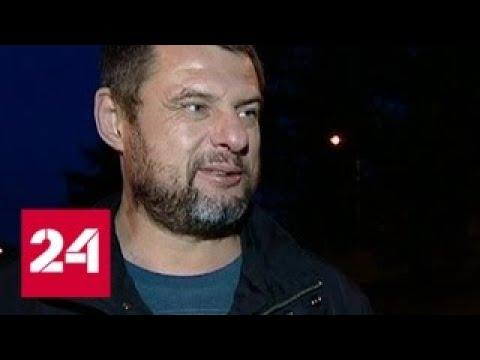 Бывшего инспектора, остановившего пьяного судью, могут восстановить в должности - Россия 24