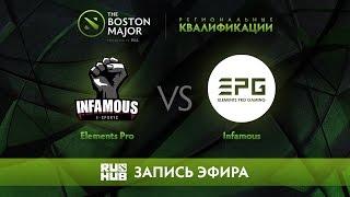 Elemens Pro Gaming vs Infamous, Boston Major Qualifiers - America [Mila]