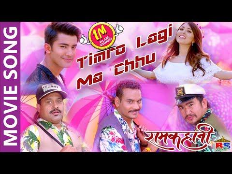 (Timro Lagi Ma Chuu    RAMKAHANI    Ft Pooja Sharma, Aakash shrestha - Duration: 4 minutes, 11 seconds.)