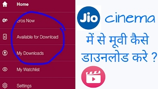 Nonton How To Download Full Movie On Jio Cinema App  Smart Download Film Subtitle Indonesia Streaming Movie Download
