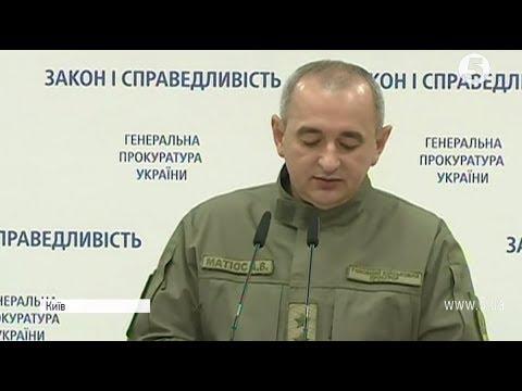 Брифінг Матіоса щодо скоєння особливо тяжкого злочину нардепом - DomaVideo.Ru