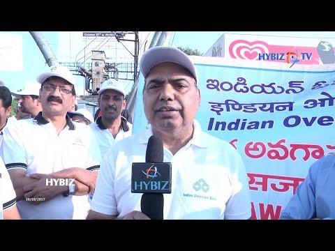Vigilance Awareness Week 2017 of IOB | Shiva Kumar