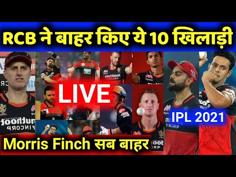 IPL 2021- RCB Released 10 big players: Biggest decision by rcb