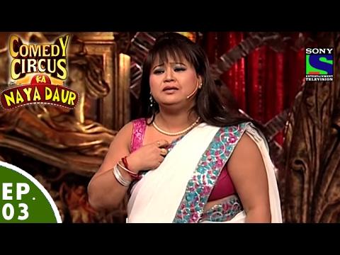 Comedy Circus Ka Naya Daur – Ep 3 – Muhavare special