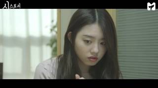 Nonton  Eng Sub  Poetic Story Ep 9  Lies Film Subtitle Indonesia Streaming Movie Download
