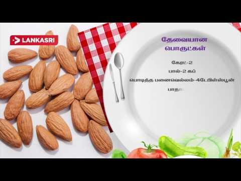 Health-Benefits-of-Carrot-kheer-Pasiyum-Rusiyum