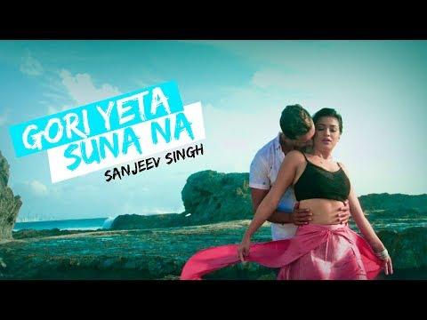 (Gori Yeta Suna Na - Sanjeev Singh | Pop Song 2018 - Duration: 5 minutes, 7 seconds.)