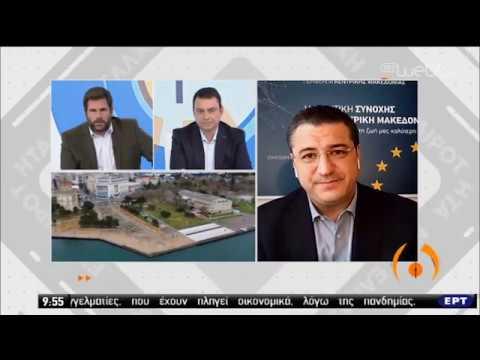 Ο Περιφερειάρχης Κεντρικής Μακεδονίας Α.Τζιτζικώστας στην ΕΡΤ   30/04/2020   ΕΡΤ