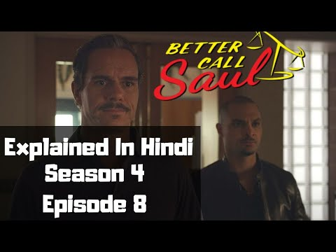 Better Call Saul Season 4  Episode 8 Explained In Hindi