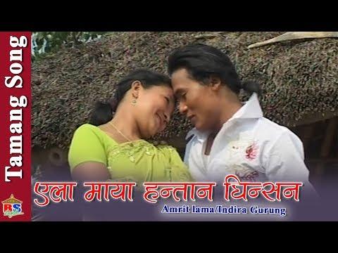 (एला माया हन्तान घिन्सन  || Tamang Movie Song || Angla Mikhili - Duration: 4 minutes, 47 seconds.)