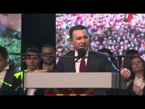 Demonstration in support of Macedonian Prime Minister Nikola Gruevski.