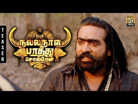Oru Nalla Naal Paathu Solren Teaser Review | Vijay Sethupathi, Gautham Karthik Tamil Movie