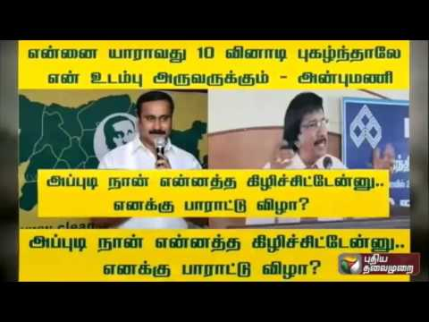 Prachara-Medai-Memes-on-TN-elections-and-political-parties
