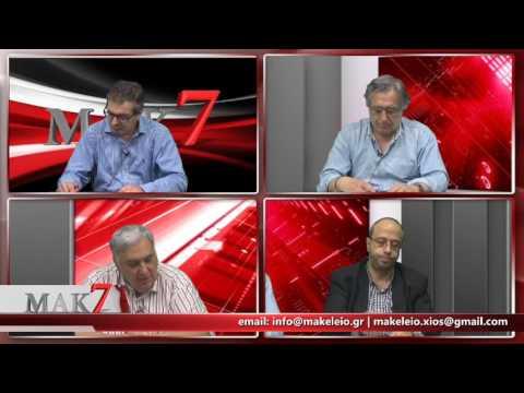 Διαδικτυακό Μακελειό 7 | 07-05-2017