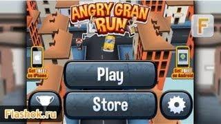 Видеообзор Angry Gran Run