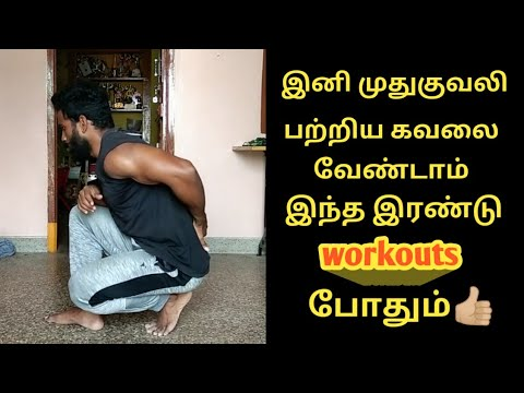 How to Superman Exercise and Floor Bridge | Fix Your Lower Back pain |Ajva Fitness