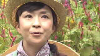 「彩りの庭 ~北海道ガーデン街道を巡る旅~」 第5話