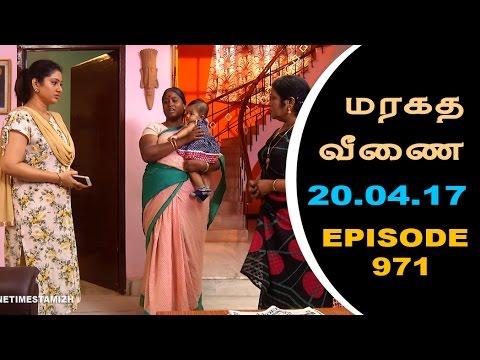 Maragadha Veenai Sun TV Episode 971 20/04/2017