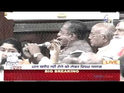 Bihar government's policies are anti-farmer : Nand Kishore Yadav