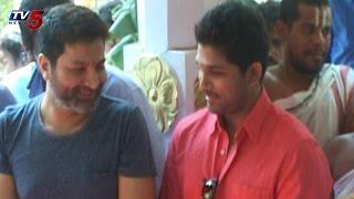trivikram allu arjun movie opening ceremony tv5 news
