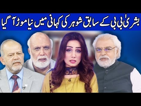 Think Tank With Syeda Ayesha Naaz | 31 August 2018 | Dunya News